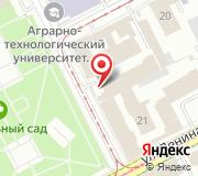 Управление ФСБ России по Пермскому краю