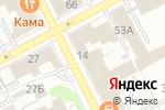 Схема проезда до компании URBAN coffee в Перми