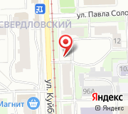 Благоустройство Свердловского района МКУ