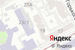 Схема проезда до компании Скай в Перми