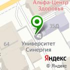 Местоположение компании Каменный город