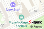 Схема проезда до компании Пермская городская организация Всероссийского общества слепых в Перми