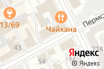 Схема проезда до компании Лотос в Перми