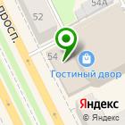 Местоположение компании КОМ и Ремесленник