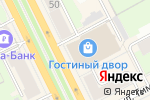 Схема проезда до компании История Любви в Перми