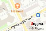 Схема проезда до компании Art of Beauty в Перми