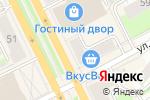 Схема проезда до компании ФЕЛЛИНИ в Перми