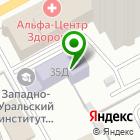 Местоположение компании АНО ДПО «ОЦ Каменный город»