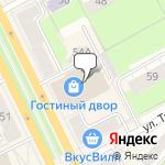Магазин салютов Пермь- расположение пункта самовывоза