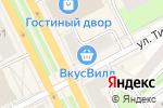 Схема проезда до компании Кофе Сити в Перми