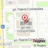 Библиотека №25 им. М.А. Осоргина
