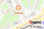 Схема проезда до компании Pizza Presto в Перми