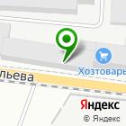 Местоположение компании Разбор159.ру