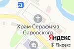 Схема проезда до компании Почтовое отделение в Русском Юрмаше