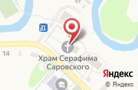 Схема проезда до компании Храм Святого Преподобного Серафима в Шмидтово