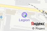 Схема проезда до компании АГЗС Legion в Перми