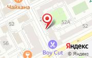 Автосервис ПРЕМЬЕР в Перми - улица 25 Октября, 22а: услуги, отзывы, официальный сайт, карта проезда