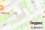 Схема проезда до компании Интерсофт в Перми
