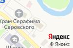 Схема проезда до компании Русско-Юрмашская сельская библиотека №17 в Русском Юрмаше