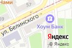 Схема проезда до компании Пермь-Русе-Тур в Перми