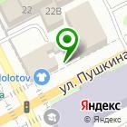 Местоположение компании PGVG
