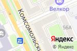 Схема проезда до компании Уральский Олимп в Перми