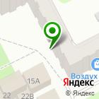 Местоположение компании А-СМС