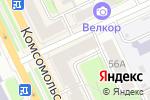 Схема проезда до компании The Royal Barbershop в Перми