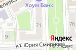 Схема проезда до компании Zooclub в Перми