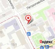 Управление Судебного департамента в Пермском крае