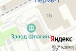 Схема проезда до компании ФБС-Строй в Перми