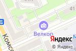 Схема проезда до компании Активная зона в Перми