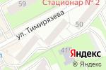 Схема проезда до компании Сезон озона в Перми