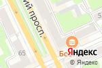 Схема проезда до компании Гармония мира в Перми