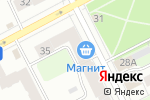Схема проезда до компании Свой в Перми
