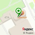 Местоположение компании Квазар