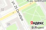 Схема проезда до компании Эльза в Перми