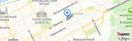 Бутик имиджа на карте Перми