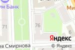 Схема проезда до компании Уральский государственный экономический университет в Перми