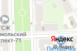 Схема проезда до компании Энергогарант в Перми