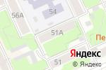 Схема проезда до компании Диамед в Перми