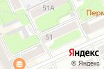 Схема проезда до компании ГЕОМИР в Перми