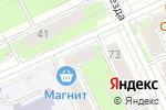 Схема проезда до компании Кредитный Помощник в Перми