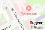 Схема проезда до компании Пермский гарнизонный военный госпиталь в Перми