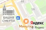 Схема проезда до компании Qiwi в Перми