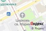 Схема проезда до компании Евангелическо-Лютеранская церковь Святой Марии в Перми