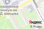 Схема проезда до компании Реконструкция в Перми