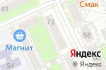 Схема проезда до компании Центр швейной фурнитуры в Перми