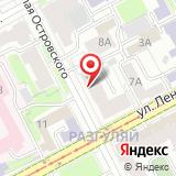 ЗАО УралРегион Ипотека