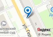 Адвокатский кабинет Отегова А.С. на карте